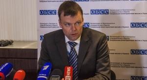 ОБСЕ, АТО, Донбасс, ДНР, восток Украины, армия украины, донецк