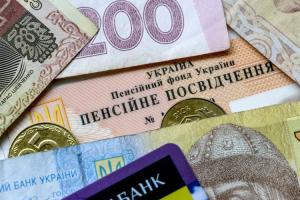 Новости дня, новости Украины, новости Киева, Киев онлайн, Кабинет министров, реформа, решение, повышение, пенсия, выплата, Владимир Гройсман