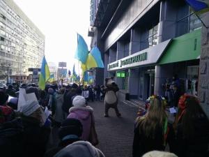 новости Украины, Сбербанк, Сбербанк России,