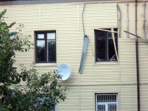 полтава, мвд украины, взрыв, происшествия, налоговая