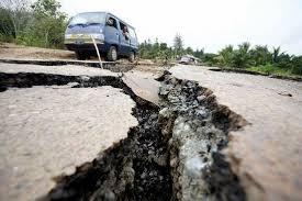 индонезия, землетрясение