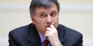 Аваков, Запорожье, беспорядки, МВД Украины, общество, политика, майдан