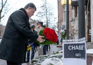 порошенко, франция, париж, происшествия, теракт, украина