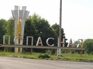 Попасная, Луганск, бой, Донбасс, ополчение