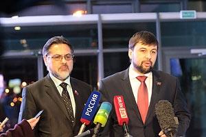 Политика, Донбасс, ДНР, ЛНР, переговоры, видеоконференция, восток Украины, война, Пушилин, Украина, Кучма