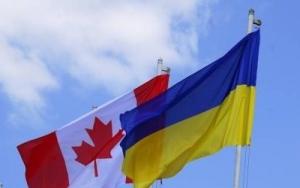 канада, одесса, украина, армия украины, всу, гуманитарная помощь, общество, донбасс, восток украины