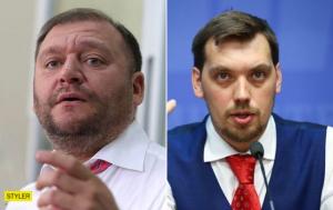 Украина, Кабмин, Гончарук, Отставка, Офис президента, Премьер, Добкин