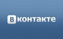 ВКонтакте, пароли, аккаунты, Яндекс
