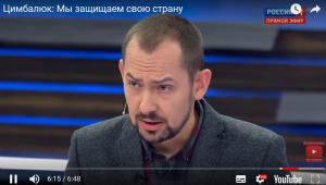 АТО, Новости России, Политика, Мнение, Новости - Донбасса, Новости Украины, Скандал