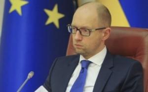 яценюк, кабинет министров, политика, общество, днр, лнр,донбасс, восток украины