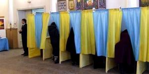 цик, новости украины, политика, верховная рада, парламентские выборы