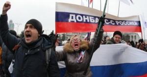 восток Украины, Донбасс, Россия, армия, Донецк