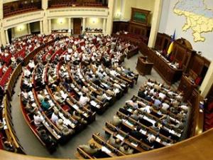 Украина, Верховная Рада, переименование, город, село, постановление