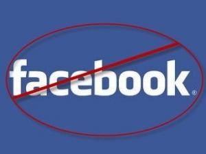 фейсбук, поломка, сломался, технологии, интернет, мир