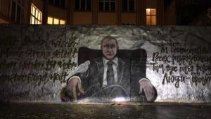 Германия, Владимир Путин, День рождения, Игорь Эйдман, Граффити