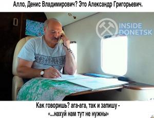 ЛНР, ДНР, Беларусь, Донбасс, Лукашенко, миротворцы, новости, Украина, соцсети
