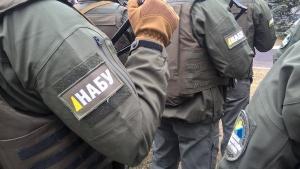 Украина, политика, общество, Одесса, криминал, Фемида, судья, Алексей Буран, НАБУ, антикоррупционное бюро