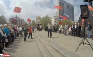 донецк, 1 мая, митинг, демонстрация. происшествия
