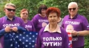 трамп, путин, сша, россия, угроза, обращение, тверской