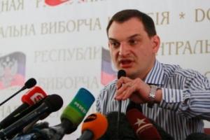 ДНР, ЛНР, выборы ДНР, Захарченко, ЦИК ДНР, Лягин