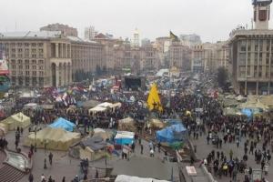 Евромайдан, Киев, Украина, Ярема, Порошенко, общество, политика, Генпрокуратура Украины