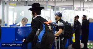 паломники хасиды, новости Украины, пограничники