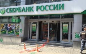 кредитование, сбербанк, население, россия