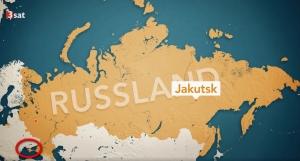 Украина, Крым, Германия, Австрия, Швейцария, Телеканал, Карта.