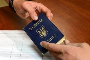 аваков, украина,электронные паспорта, общество, мвд
