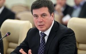 Геннадий Зубка, Новости уркаины, новости экономики, налоговая служба украины,