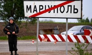 мариуполь, донецкая область, ато, полк азов. происшествия. донбасс, восток украины, днр, армия украины