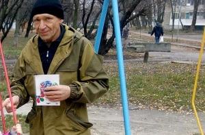 украина, оос, всу, война на донбассе, пропал без вести