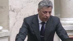 децентрализация, украина, особый статус, порошенко, вру, оппозиционный блок, бойко