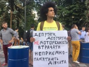 Народный фронт, голосование по снятию неприкосновенности, Евгений Дейдей