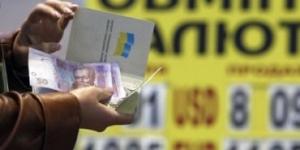 Курс, гривна, НБУ, Украина, курс, доллар, межбанк