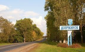 Донецкая область,Дзержинск, Юго-восток Украины, происшествия, АТО