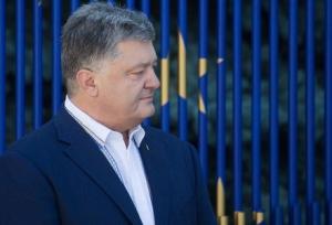 украина, порошенко, безвиз, евросоюз, роуминг