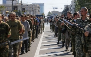 днр, донбасс, армия украины, происшествия, общество, пленные, ирина геращенко, новости украины