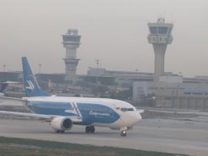 днепропетровск, теракт, аэропорт