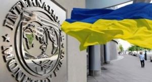 мвф, новости украины, политика, киев, донбасс, ато