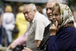 пенсионная реформа, пенсионеры, трудовой стаж, страховой стаж, верховная рада, закон, новости украины