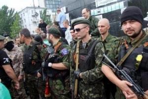 Украина, Донецк, АТО, ДНР, ЛНР, Донецк, Луганск, Россия, войска рф