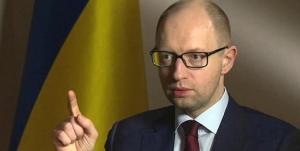 яценюк, кабинет министров, политика, общество, газ