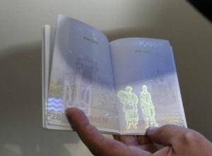 биометрические паспорта, мошенники, гмс, подделка
