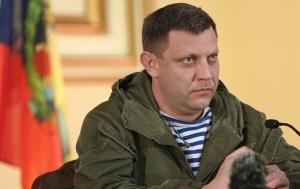захарченко, днр, политика, общество, донецк, восток украины, перемирие