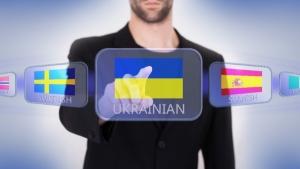 украина, украинский язык, кириленко, кабмин, лилия гриневич, мид украины, вузы украины, гражданство украины