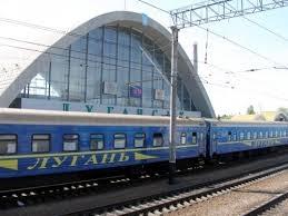 Киев, Луганск, поезд, железная дорога