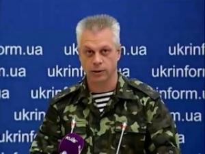 снбо, андрей лысенко ,перемирие в донбассе, восток украины, армия украины, всу, лнр, лнр