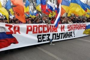 Немцов, РФ, новости России, Москва, митинг, Восток Украины, Путин, Донбасс