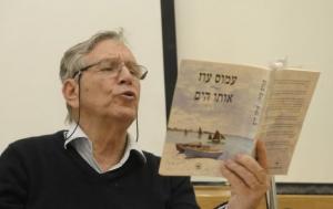 амос оз, писатель, израиль, фото, происшествия, болезнь, онкология